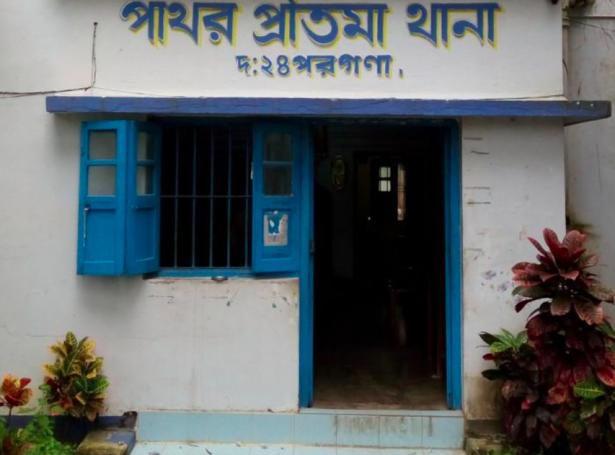 Politistøðin í Patharpratima (Mynd: Sundarban Police District)