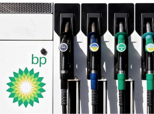 Olju- og gassframleiðslan verður høvuðsgrundarlagið undir virkseminum hjá BP mongu næstu árini