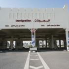 Saudiarabia letur markið til Katar uppaftur