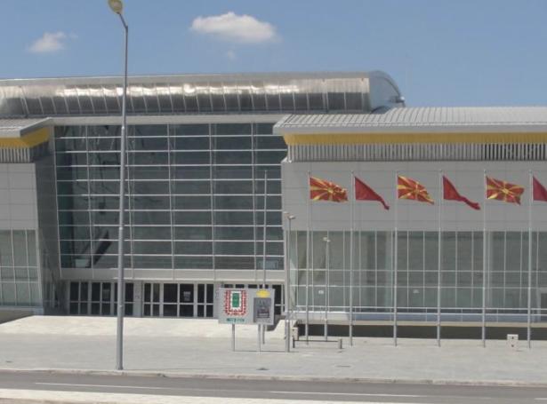 Stóra Boris Trajkovski høllin í Skopje - heimavøllurin hjá WHC Cair-Skopje (Mynd: Wikipedia)