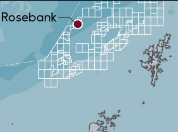 Rosebank oljukeldan er ein av 28 útbyggingum, sum norska orkufelagið Equinor hevur á síni framtíðar arbeiðsskrá
