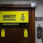Amnesty steingir skrivstovu í Hong Kong
